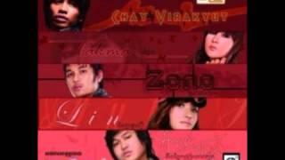 Kom Oy Ke Cher Jab Doy Sa Bong [MP3]