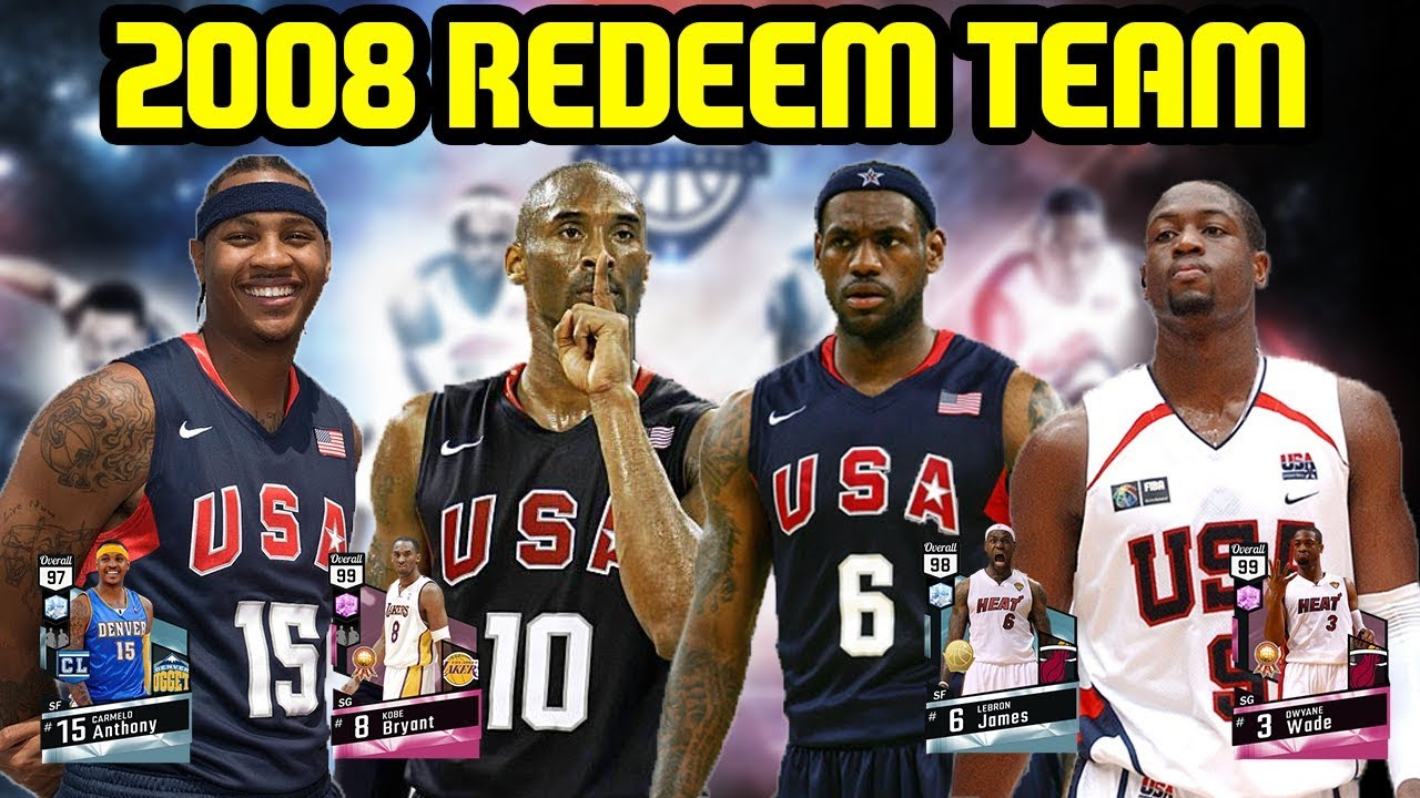 5f489a60d18a 2008 USA OLYMPIC REDEEM TEAM! MERICA! NBA 2K17 MYTEAM ONLINE GAMEPLAY