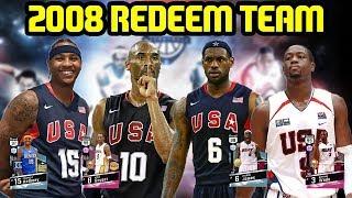 2008 USA OLYMPIC REDEEM TEAM! MERICA! NBA 2K17 MYTEAM ONLINE GAMEPLAY