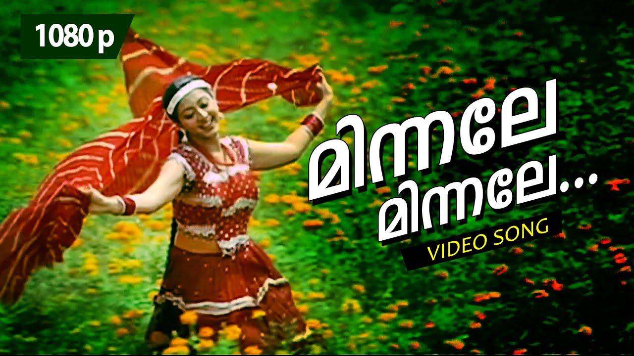 Minnale Minnale Thaazhe Varoo  1080p | Vesham | Malayalam Movie Song | Ft.Gopika | K.S.Chithra Hits