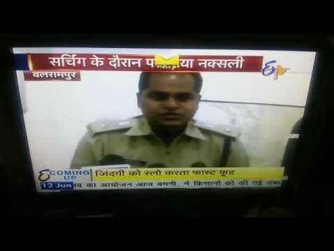 Superintendent of police balrampur chhattisgarh