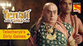 Your Favorite Character | Tatacharya's Dirty Games | Tenali Rama