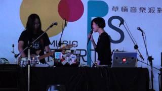 10/25 草悟廣場 更多的娛樂新聞、音樂資訊,請上~ 大全民前衛新聞 AGTV News:http://www.liku.com.tw/ 一起追星去FB粉絲專頁:http://fb.me/PartyStar01 一起追星 ...