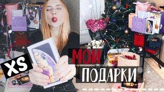 МОИ ПОДАРКИ НА ДЕНЬ РОЖДЕНИЯ / 21 ГОД