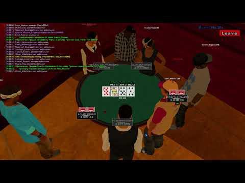 Как играть в покер самп рп