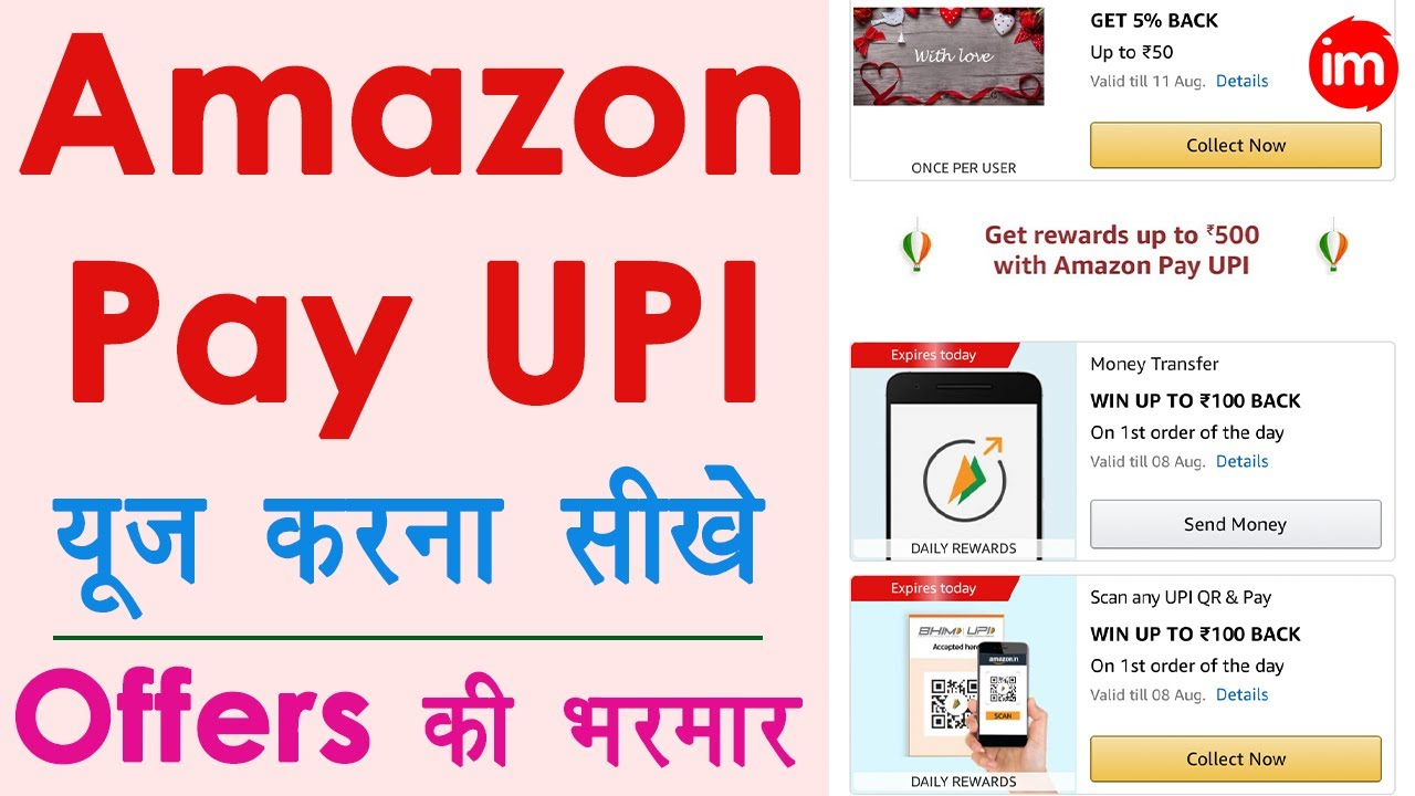 How to use amazon pay upi - amazon pay upi kaise banaye | best upi app in india 2020 #AmazonPayUPI