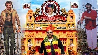 Rajini & Ajith Fans Start Pongal Grand Celebration across Tamil Nadu