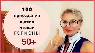 100 приседаний каждый день в течение Месяца Как улучшить питание мозга Гимнастика для здоровья 1
