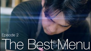 안주가 The Best Menu Episode.2