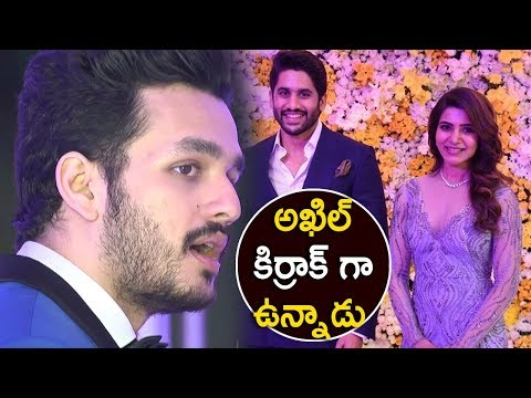 Akhil @ Samantha and Naga Chaitanya Wedding Reception Video 2017  SahithiMedia
