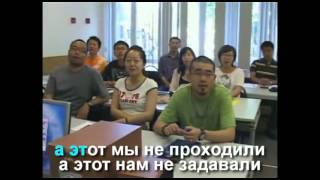 This is Хорошо Эпизод №38   Копротошка