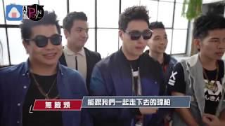 WACKYBOYS #潘瑋柏#新說唱.