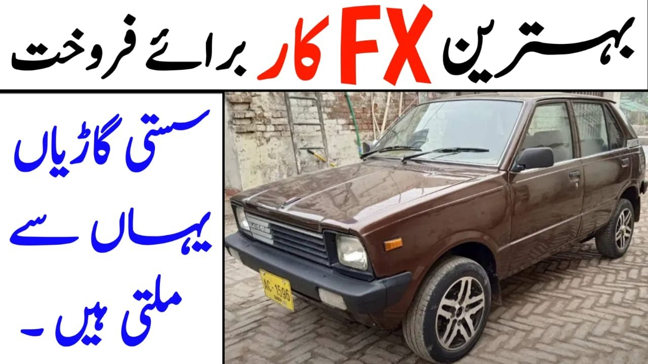 Suzuki Khyber Car for Sale | Genuine Khyber Car for Sale | Used Cars for Sale in Pakistan