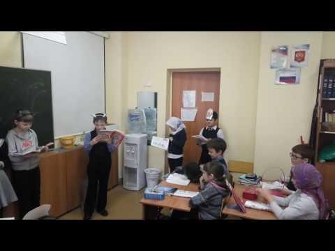 Фрагмент инсценировки Сказка про козла С. Маршак