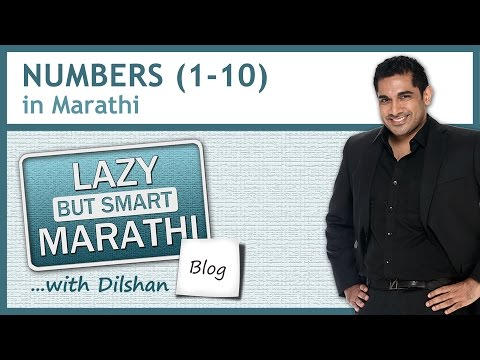 Learn Marathi Language:  Numbers in Marathi 1-10 (+ free Marathi phrasebook)