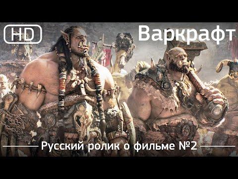 Молодые русские ролики и фильмы видео