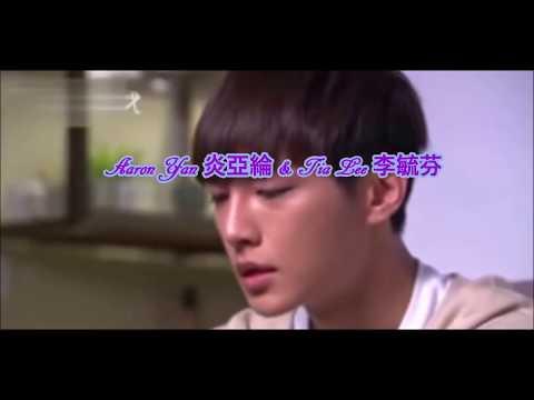 多餘的我 (The Unwanted Love) Lyrics And Pinyin Featuring Aaron Yan And Tia Lee