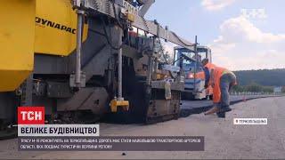 У Тернопільській області триває ремонт найдовшої траси області