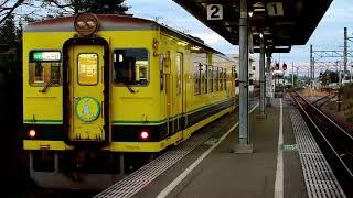 【走行音】いすみ352 大原→上総中野【いすみ鉄道】