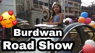 Superstar Singer Prity Bhattacharjee Road Show on Burdwan Town | Organised By - Shivaji Shanga Club