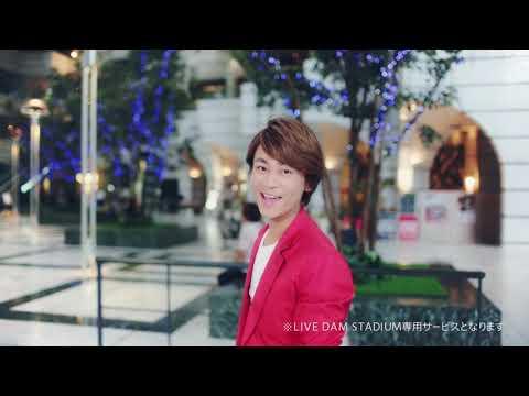 氷川きよし LIVEDAM CM スチル画像。CM動画を再生できます。