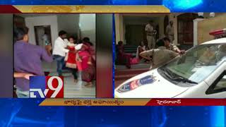 Husband attacks Wife for Questioning over Illegal affair || Hyderabad - TV9
