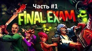 Прохождение : Final Exam  # 1