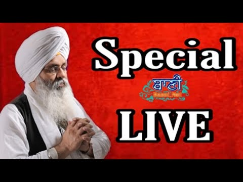 Exclusive-Live-Now-Bhai-Guriqbal-Singh-Bibi-Kaulan-Wale-From-Amritsar-25-Oct-2020