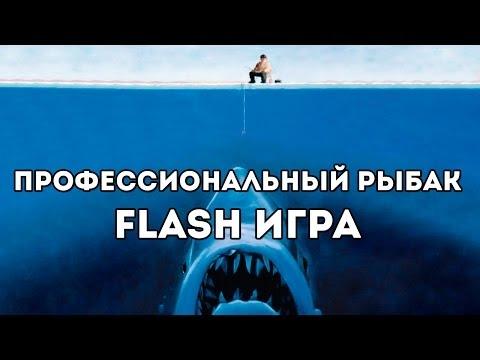 [FLASH ИГРА] DENUDATION - ОТКЛАДЫВАЕМ КИРПИЧИКИ