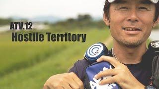 ATV.12 【 Hostile Territory 】〜アウェイの洗礼・島根県 濱本国彦 Thumbnail