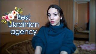 Agency Bulgarian marriage