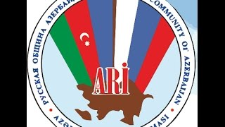 Русские Азербайджана