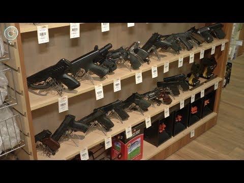 Пневматический пистолет могут приравнять к нарезному карабину
