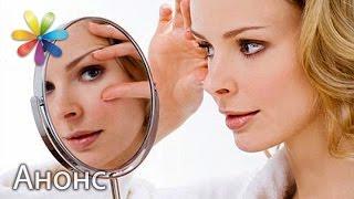 Как определить биологический возраст кожи и признаки старения? – Все буде добре. Смотрите 28.09