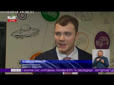 Телеканал Київ: 11.12.18 Київ Live 19.00