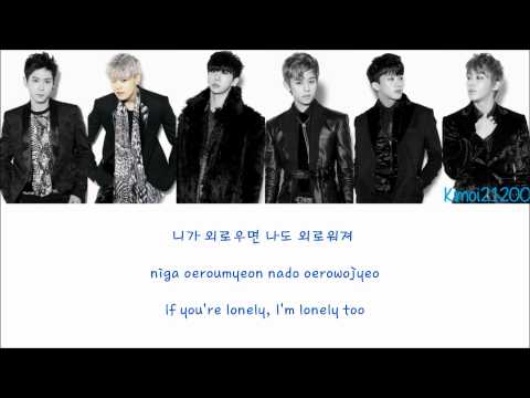 B.A.P - With You [Hangul/Romanization/English] Color & Picture Coded HD