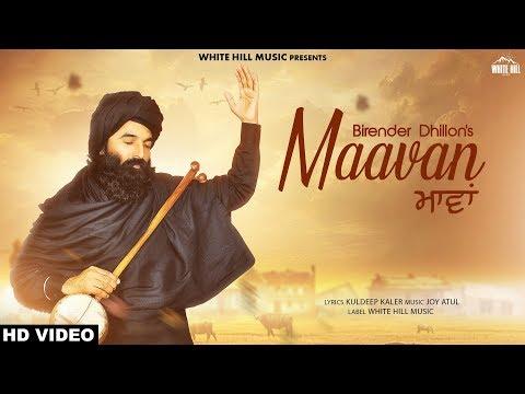 Maavan (Full Video) Birender Dhillon   New...