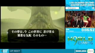 Ocarina of Time Master Quest by ZFG in 1:40:25 - Awesome Games Done Quick 2016 - Part 141
