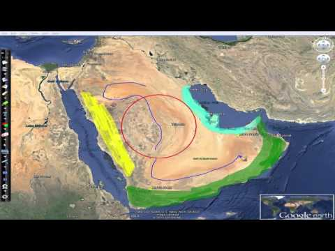 Geography: A General Overview of the Arabian Peninsula