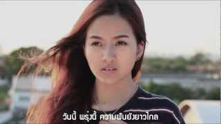 ปล่อย Bodyslam feat.ป๊อด Moderndog [UNOFFICIAL MV] thumbnail
