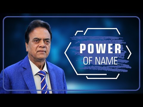 Power of Name | Name Numerology By J.C. Chaudhry
