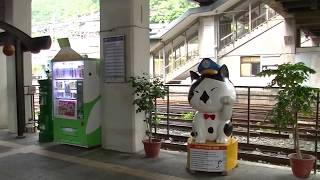 台湾 「猴硐」駅構内  新北市