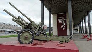 видео Музей обороны Москвы