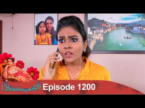 Priyamanaval Episode 1200, 21/12/18