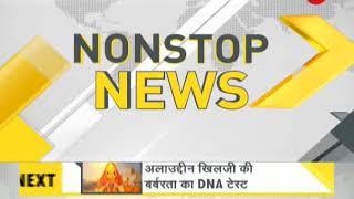 DNA: Non Stop News, November 20, 2017