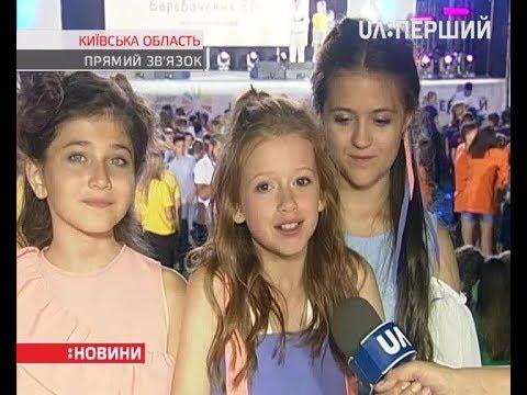 У Києві завершився фінал нацвідбору на конкурс Дитяче Євробачення 2017