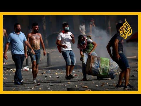 ????يوم الحساب.. مواجهات في بيروت بين آلاف اللبنانيين الغاضبين وقوى الأمن  - نشر قبل 3 ساعة