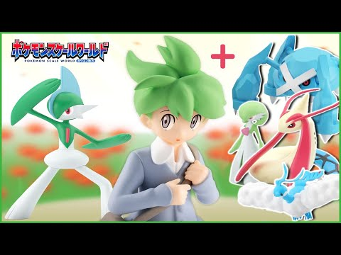 NEW Pokemon Scale World Figures: Wally, Gallade, Metagross, & More