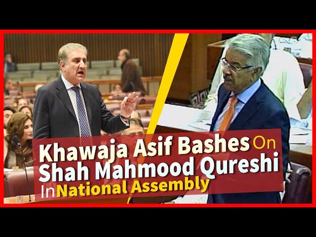 Khawaja Asif Bashes On Shah Mahmood Qureshi In National Assembly | 9 News HD