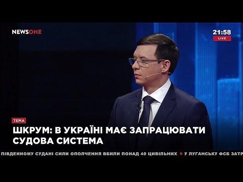 Евгений Мураев в эфире ток-шоу 'Украинский формат' на телеканале NewsOne, 29.11.17